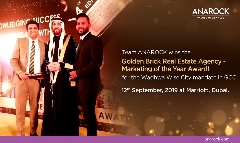 Golden Brick Awards 2019